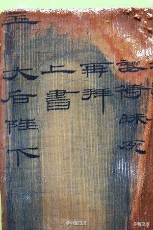 0029.com金沙:海昏侯墓园五号墓墓主身份公布 为刘贺长子刘充国