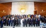 第30届非盟首脑会议开幕