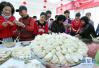 河北人这样包''三十''饺子 征服了全家人!