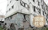 高雄一便当店瓦斯爆炸:18人受伤,楼上为学生出租套房