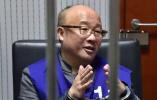 钱宝网实际控制人张小雷等人已被依法执行逮捕