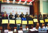 上海探索将优秀传统文化植入百姓生活