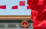 3个月内省级监察委员会全部成立 彰显中国共产党的磅礴伟力