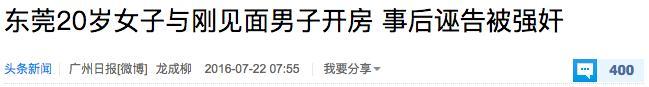 更新最快电子游戏网址:黑龙江高院将审查汤兰兰案被告申诉 汤兰兰姑姑:申诉提交在很久前