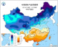 寒潮蓝色预警解除 北方大部地区今明将开始升温