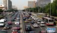 北京今年机动车保有量控制在610万辆以内 科技治堵