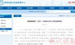 南京人买房提取公积金可网上办理 贷款审批将更快