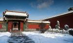 沈阳人春节期间去沈阳故宫、大帅府参观购票将获补贴