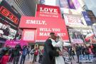 纽约:浪漫情人节