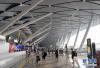 济南机场大变样:新增12个值机柜台 登机口设儿童乐园