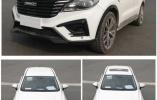 比速中大型SUV采用全新内饰设计 年内上市