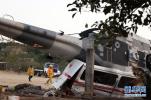 墨西哥直升机坠机 死亡人数已升至13人