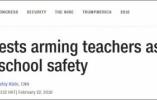 特朗普:我没说让老师佩枪,但这比警卫省钱多了