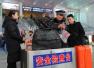 春节假期全国铁路查获在逃人员622人 查缴易燃易爆危险品28.6万件