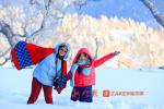 南方客春节组团来哈玩冰雪 亚布力每天迎客上万
