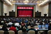 2017河南社会消费品零售