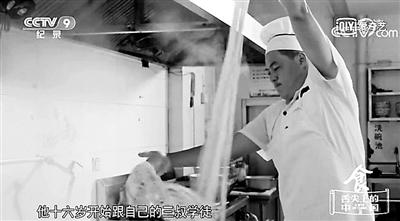 江苏快3今天推荐豹子:《舌尖3》口碑一路下滑,网友三大吐槽点有隐情?