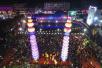 流光溢彩!温岭上王村花灯节场面热闹火爆 你去了么?