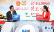 李曙光:五粮液深入推进供给侧结构性改革