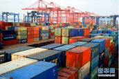 经济日报:多边贸易体系不容肆意破坏!