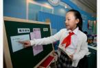 教育如何优先?代表委员对话七大教育热点