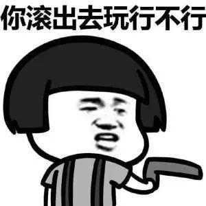 """北京快3专家预测推荐号:为什么老有""""美女""""加你微信?背后真相是这样!"""