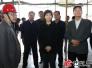 侯红调研自贸区开封片区:做改革开放创新的先锋