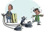 哈市治预付卡乱象 多部门组团全程监控建失信黑名单