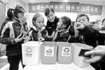 南京全面推进生活垃圾分类 精细化整治600条街巷