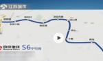 宁句城际预计年底开建 句容到南京仅需37分钟