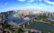 两江新区产业体系  吸引近150家世界五百强入驻