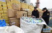驻马店市汝南县集中销毁伪劣食品药品
