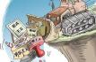 威海市通报3起形式主义、官僚主义典型问题