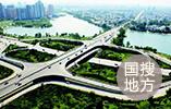 北京出台蓝天保卫战2018年计划 疏解非首都功能