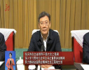 山东副书记王文涛调任黑龙江 排名省委书记后