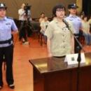 吴英减刑案宣判