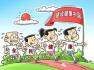 到2030年,山东省人均预期寿命达81岁