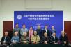 北京大学举办座谈会 纪念全国科学大会召开40周年