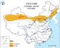 沙尘暴蓝色预警:京津冀等部分地区有扬沙或浮尘天气
