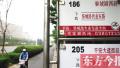 郑州祭城路更名平安大道引市民热议