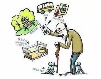 mg电子游戏注册送55:北京人注意了:符合条件赶紧去办民政一卡通!免费坐公交