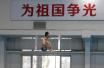 中国跳水队举行世界杯暨亚运会选拔 冠军收获超高分