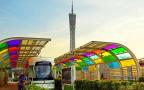 一路花海里的广州有轨电车