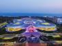 """提高开放度 更具""""国际范""""——中国唯一省域国际旅游岛步入发展快轨道"""