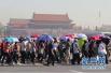 媒体评北京积分落户政策:入籍北京又打开了一扇窗!