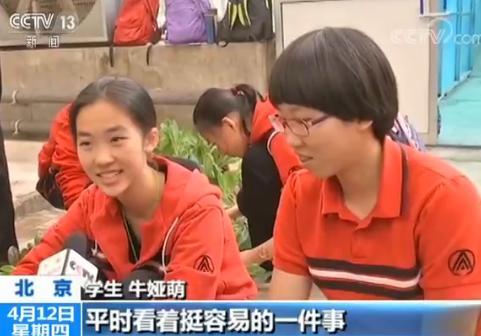 北京赛车投注平台:北京今年计划3万中学生进行学农教育