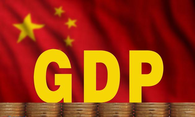 一季度GDP同比增速6.8% 实现良好开局