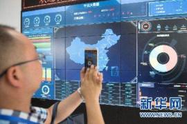 第二届洛阳大数据高峰论坛举行