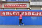 """他们亲历北京""""温州村""""的变迁后 做出了新的选择"""
