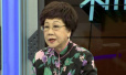 """吕秀莲叫嚣:民进党必须拿下台北 不让""""清兵入关"""""""